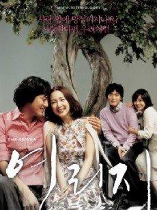 (2006) The Love Tree 连理枝 连理枝
